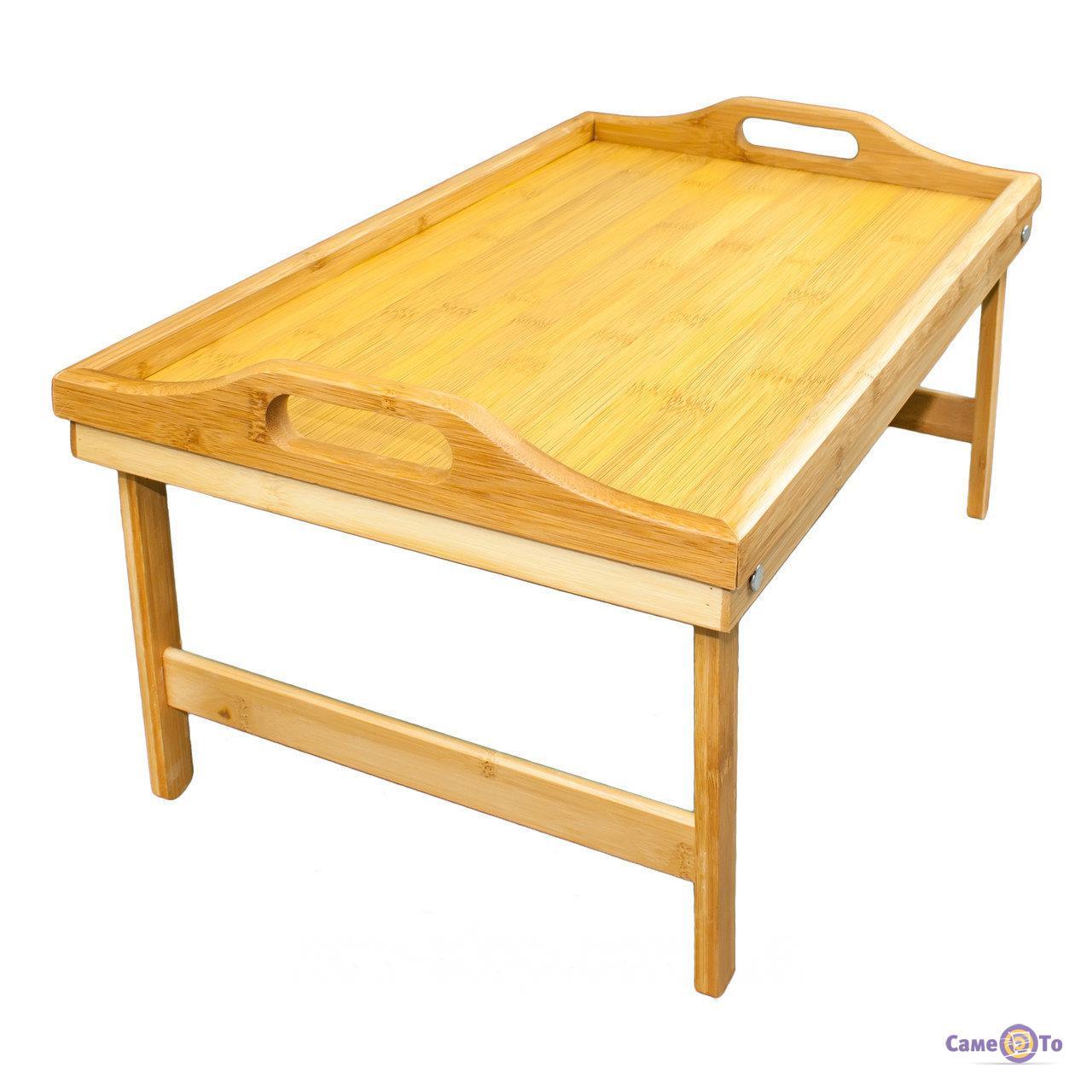 Бамбуковый складной столик-поднос для завтрака