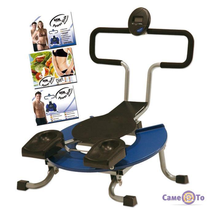 Многофункциональный кардиотренажер для дома Gymform Power Disk AB Exerciser (Джимформ Пауэр Диск Эсеркисэр)