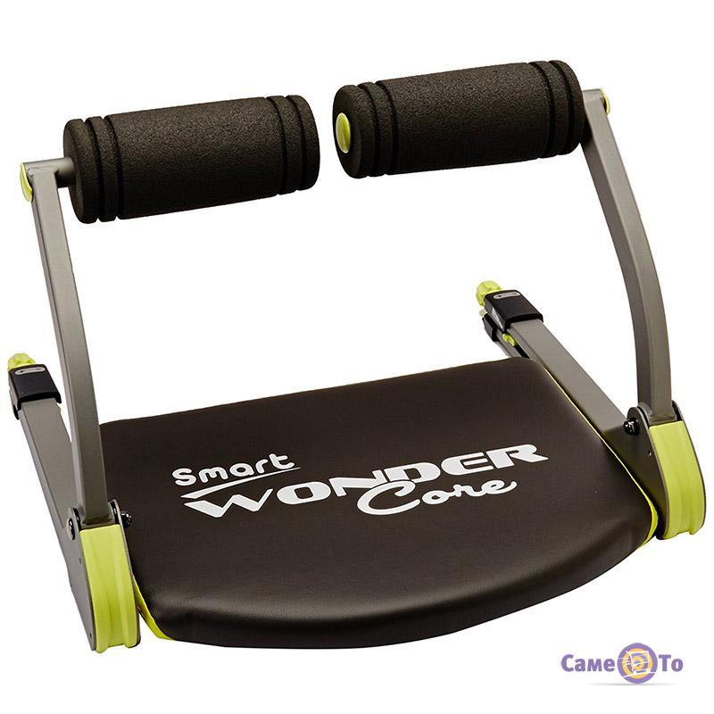 Силовой домашний тренажер для ног и пресса Smart Wonder Care (Смарт Вандер Кер)