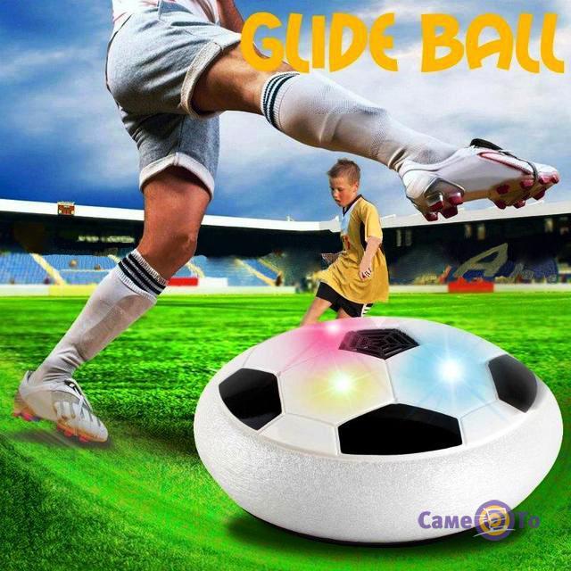 Літаючий ковзаючий дитячий м'яч для футболу Glide Ball (Глайд Болл)