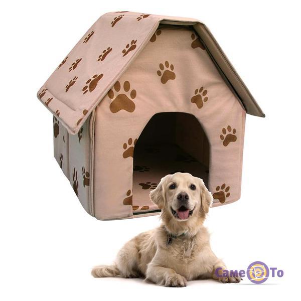 Складной переносной домик-будка для собак Portable Dog House
