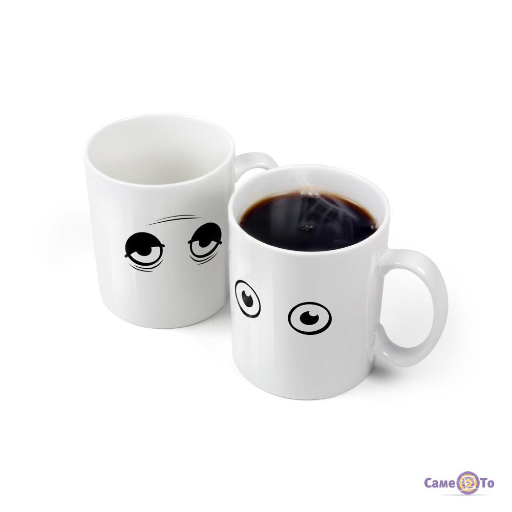 Оригинальная чашка с индикатором Wake-up cup