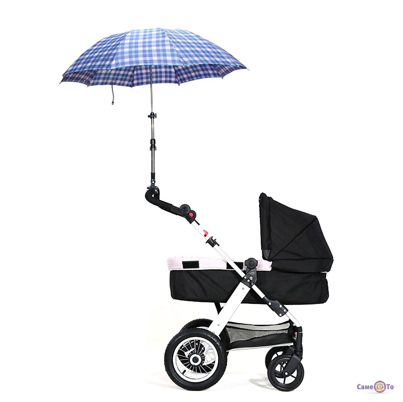 Универсальный держатель зонта для коляски и велосипеда