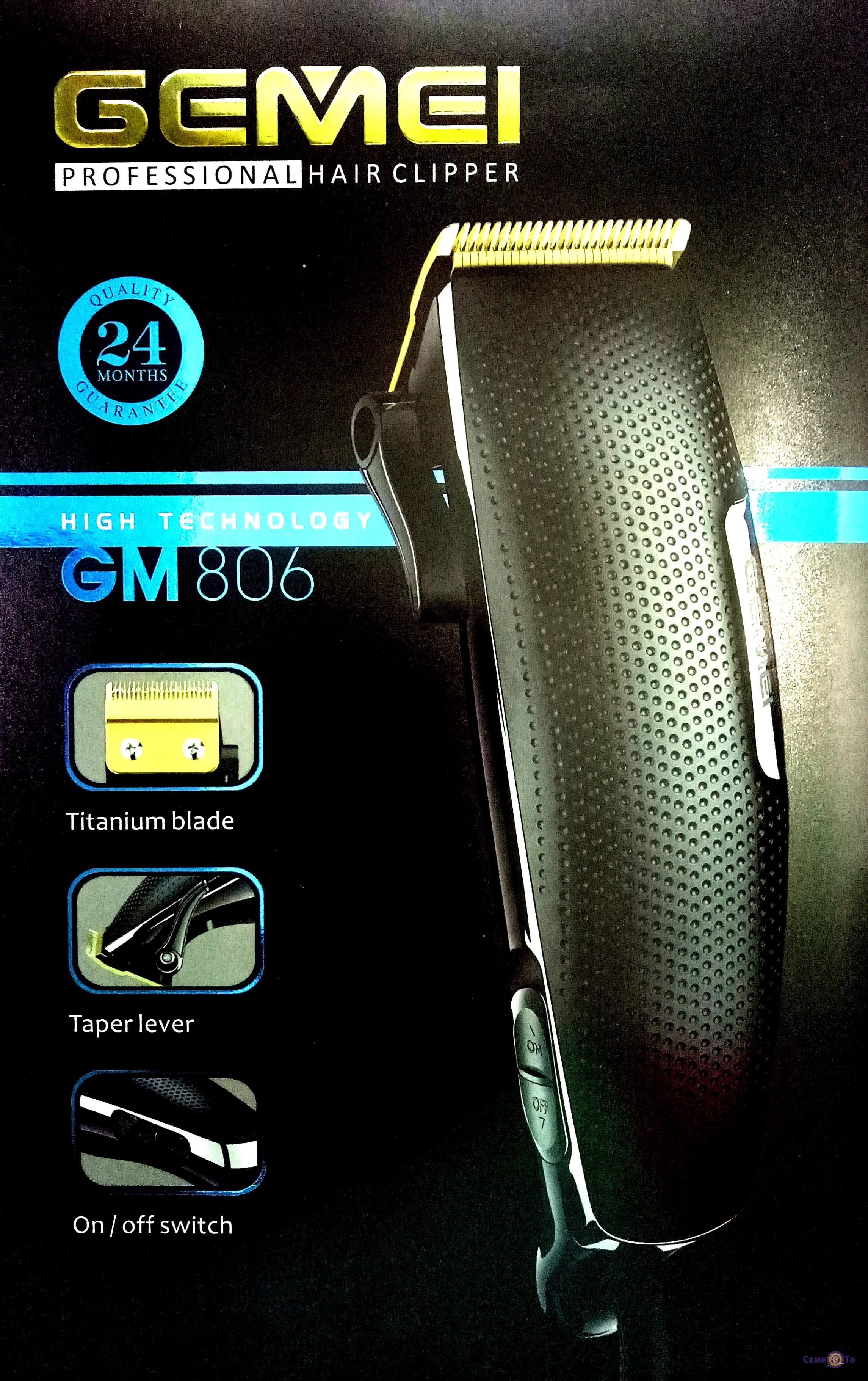 Машинка для стрижки профессиональная - Gemei GM-806