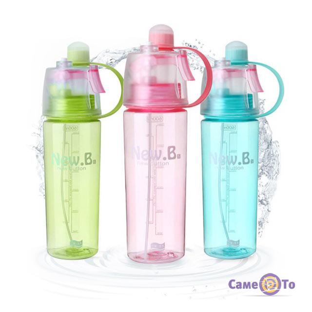 Спортивная бутылка-фляга для воды с распылителем New.B, 600 мл.