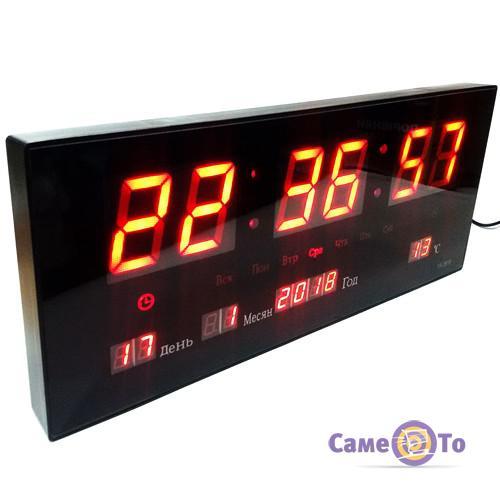 Годинник настінний електронний Led watch JH-3615