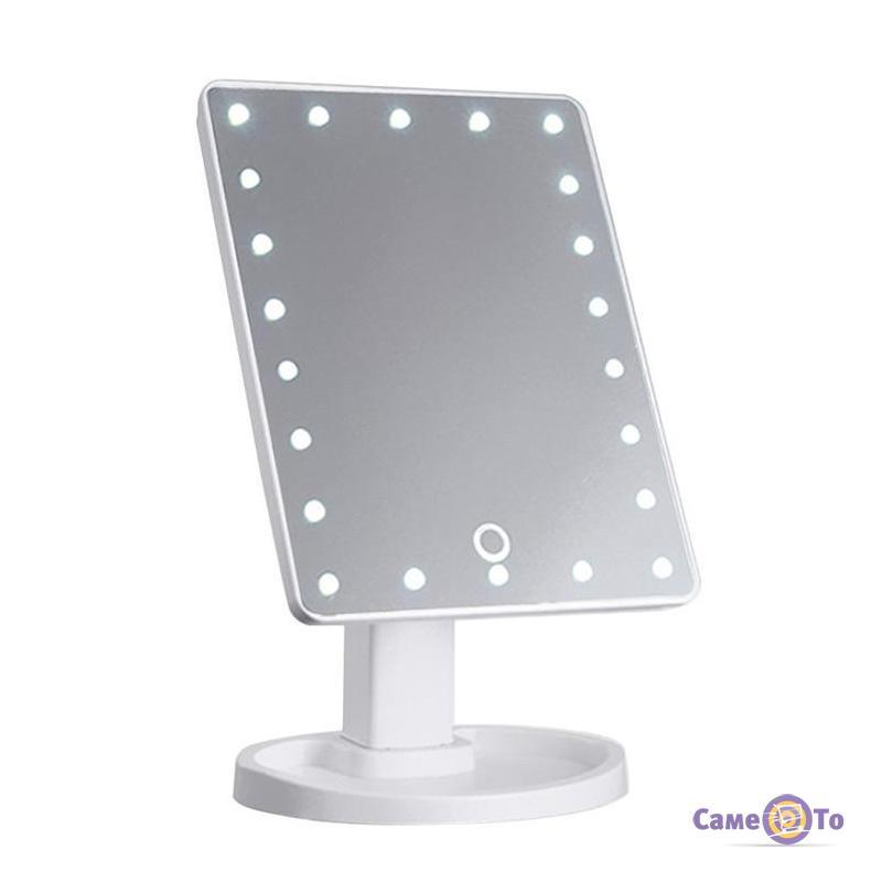 Косметическое зеркало с LED подсветкой Magic Makeup Mirror (на 22 диода)