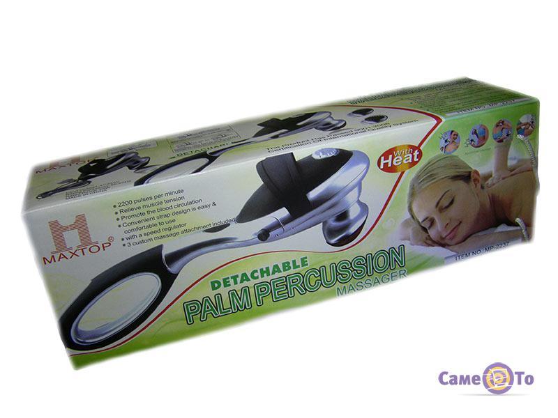Ручной вибромассажер для тела с инфракрасным излучением Detachable Palm Percussion Massager