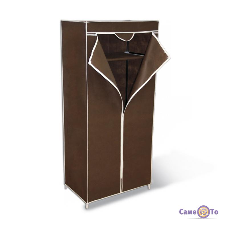 Портативна складна тканинна шафа для одягу Quality Wardrobe 8864