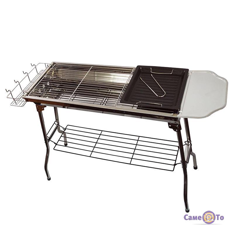 Складной переносной мангал-барбекю BBQ Combined barbecue