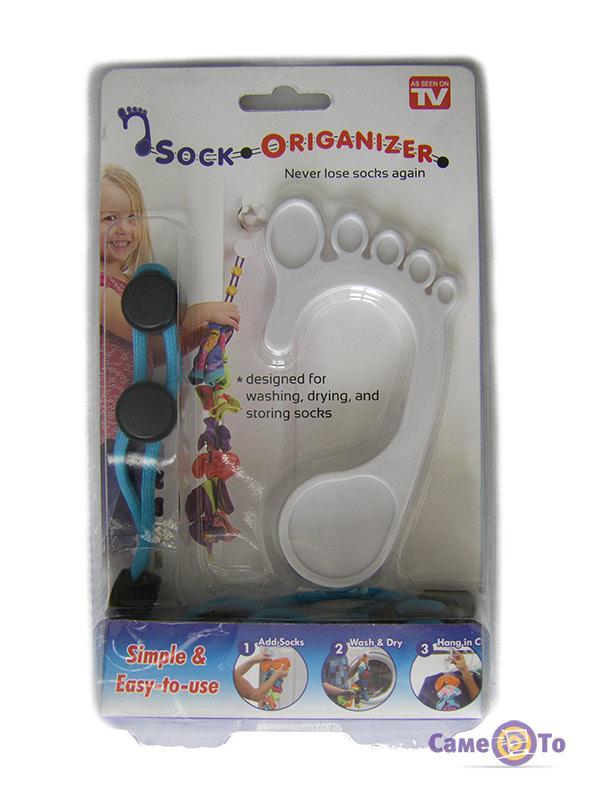 Органайзер для стирки и хранения носков Sock Dock