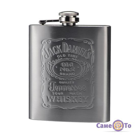 Плоская карманная фляга для алкоголя Jack Daniels (Джек Дениелс)
