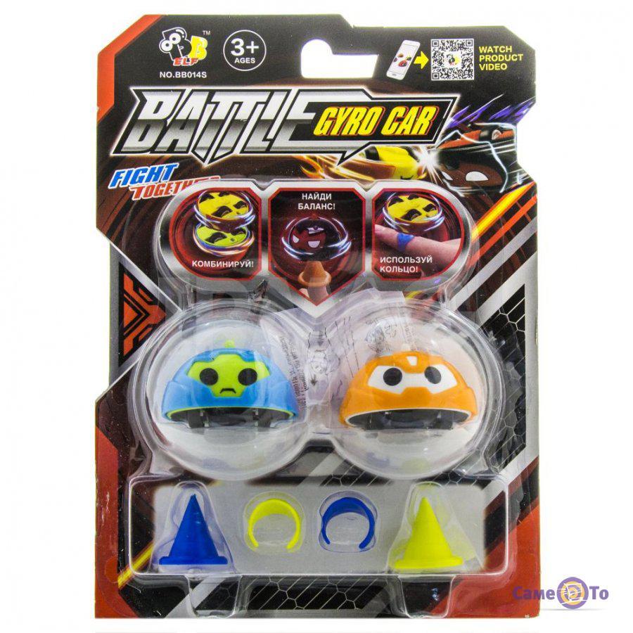 Іграшкові машинки для дітей Бейблейд Battle Gyro Car