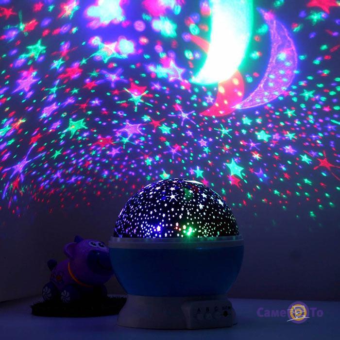 Ночник - вращающийся проектор звездного неба Star Master Dream Rotating Projection