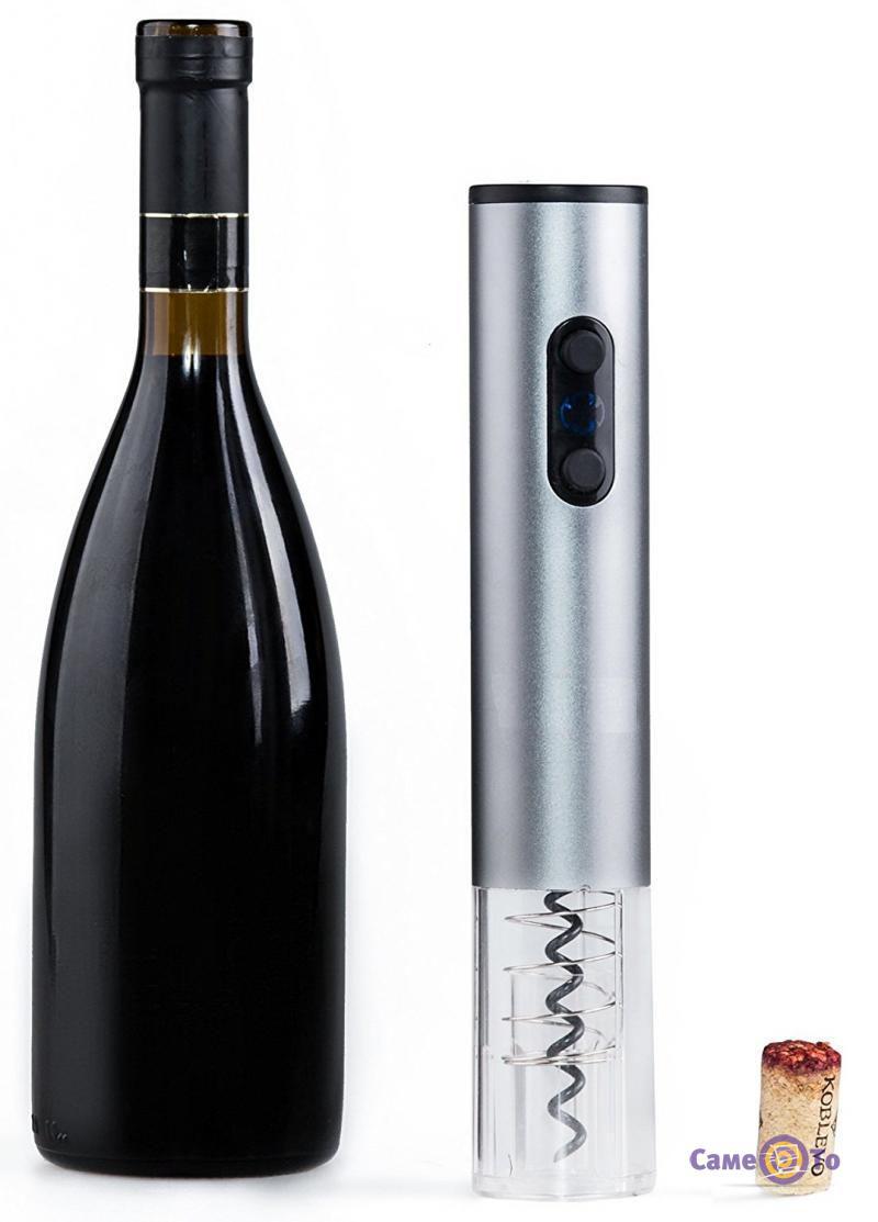 Электрический автоматический штопор бутылок для вина