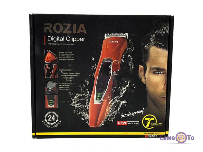 Профессиональная машинка для стрижки волос Rozia Digital Clipper HQ226T