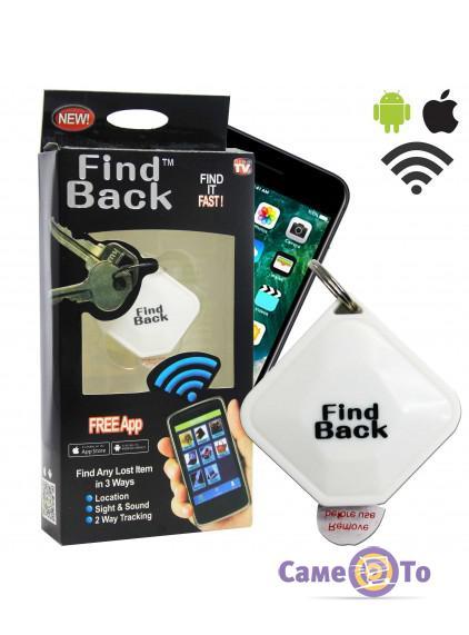 Электронный Bluetooth брелок для поиска ключей Find Back