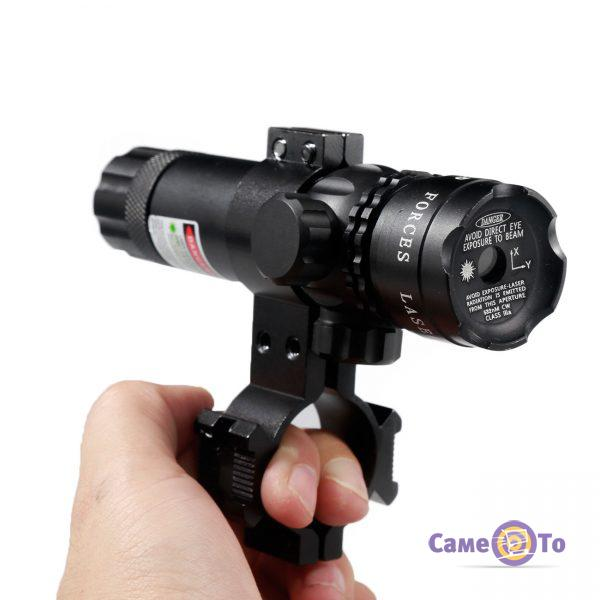 Лазерный целеуказатель подствольный Sight Uane G20