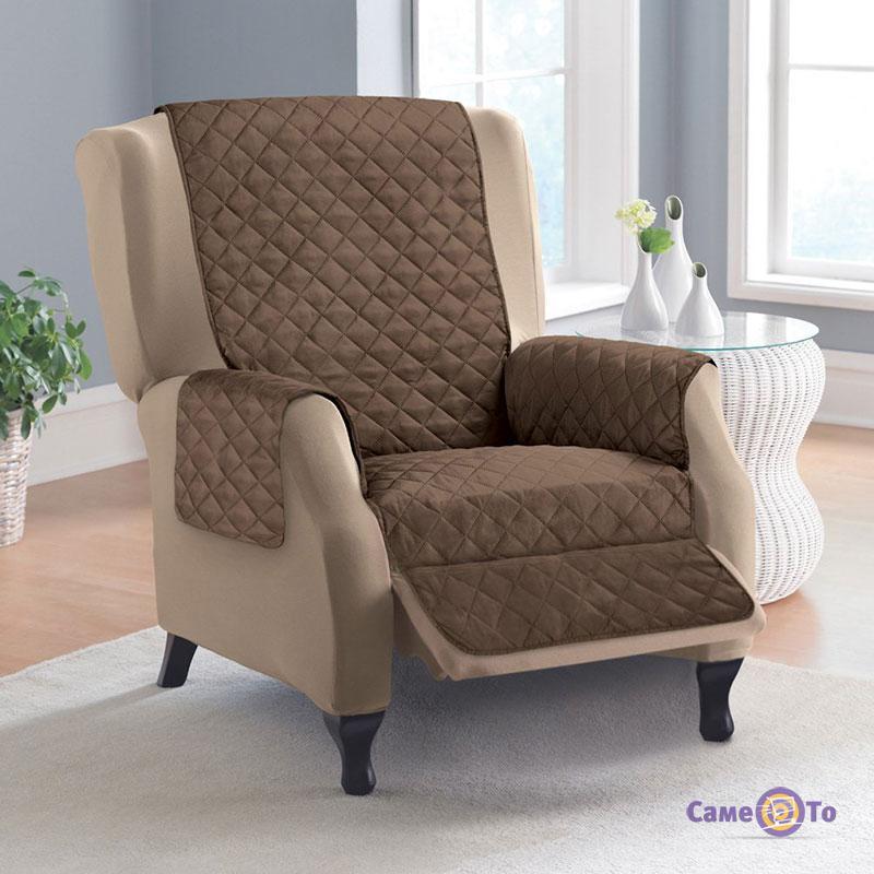 Двустороннее стеганое покрывало - накидка на кресло Couch Coat