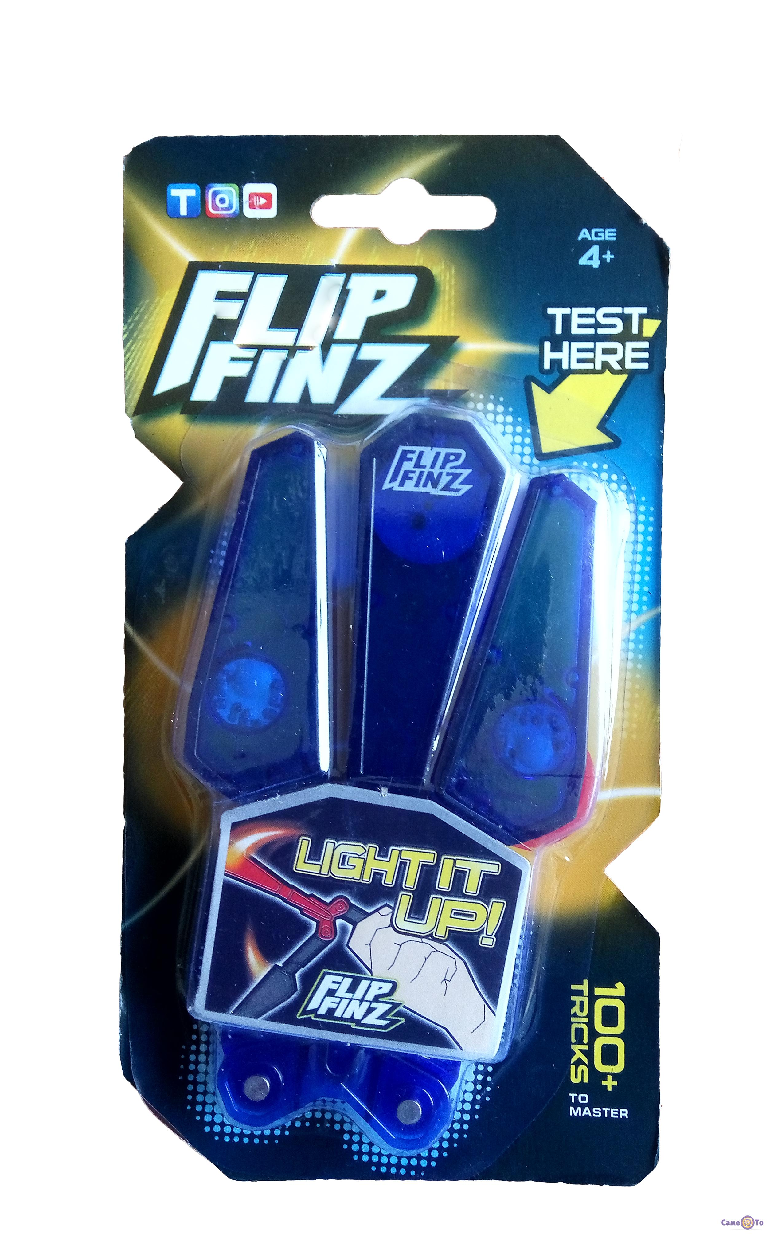 Игрушечный светящийся нож - бабочка Flip Finz (Флип Финз)