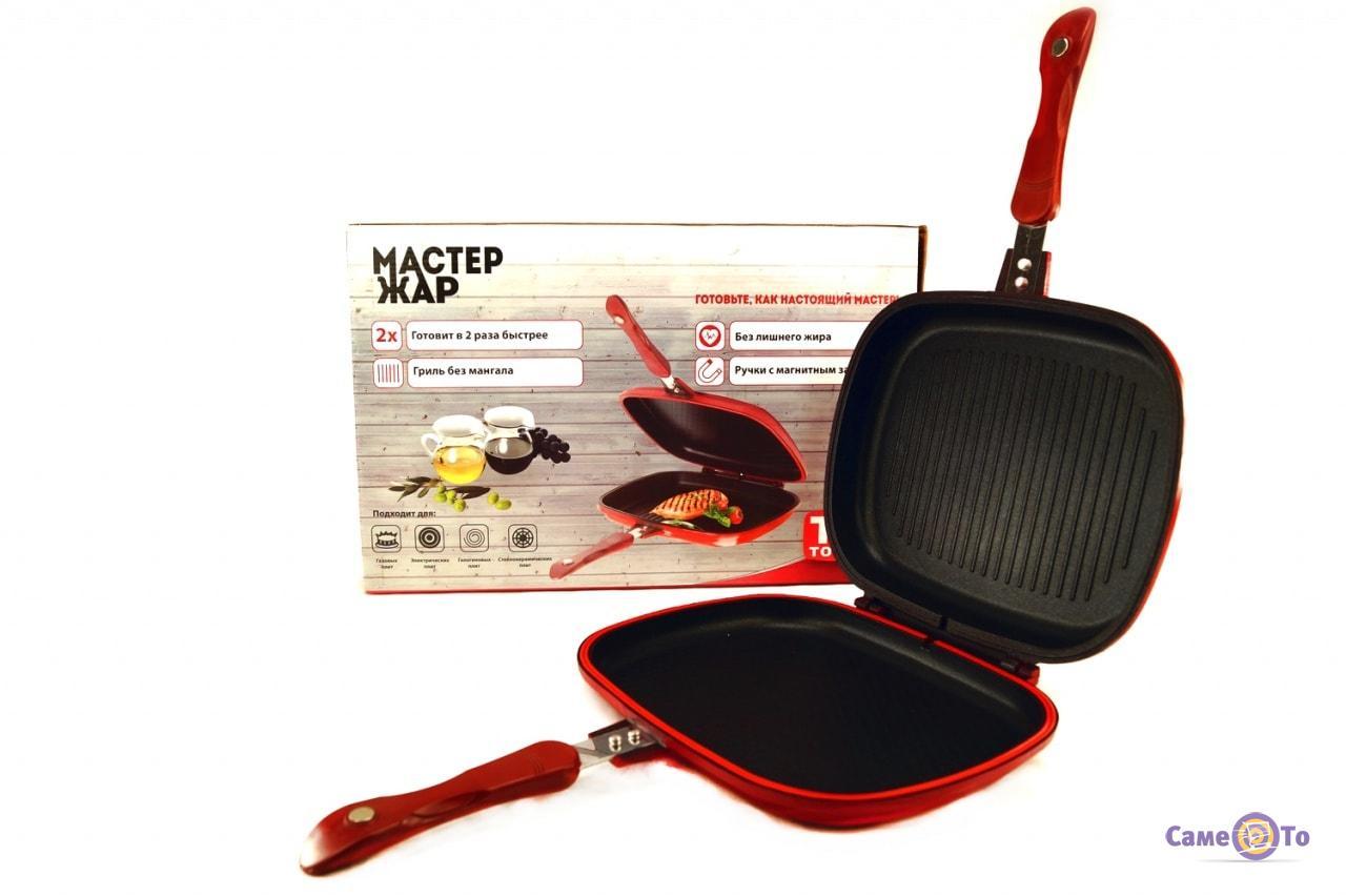Двухсторонняя сковорода гриль с антипригарным покрытием Мастер Жар