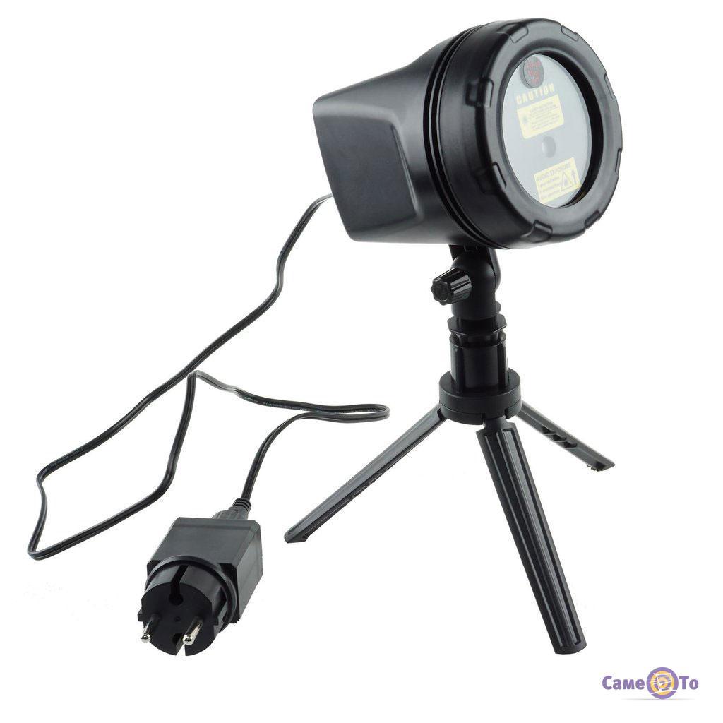 """Уличный лазерный проектор для дома """"Звездный"""""""