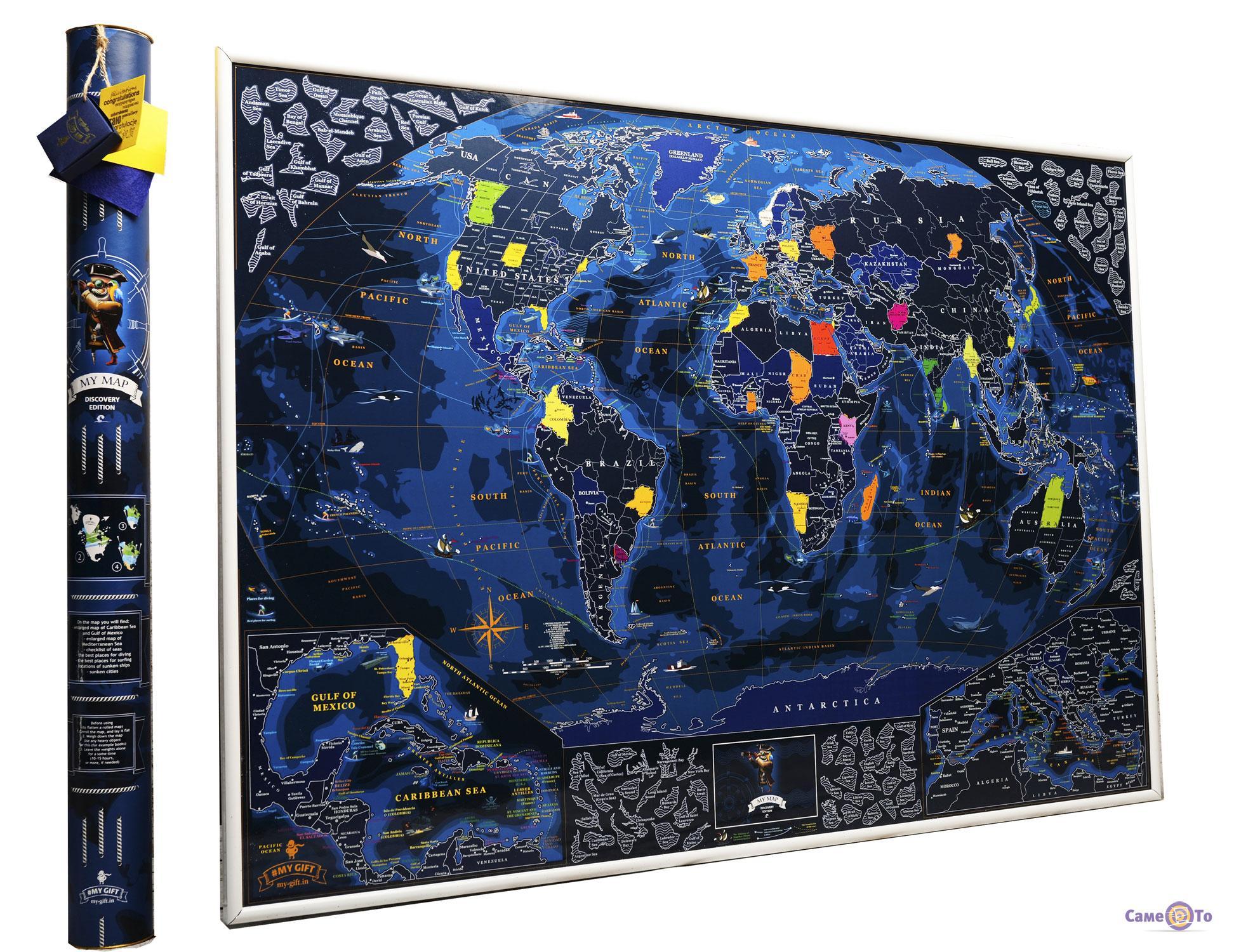 Карта мира со скретч слоем My Map Discovery Edition