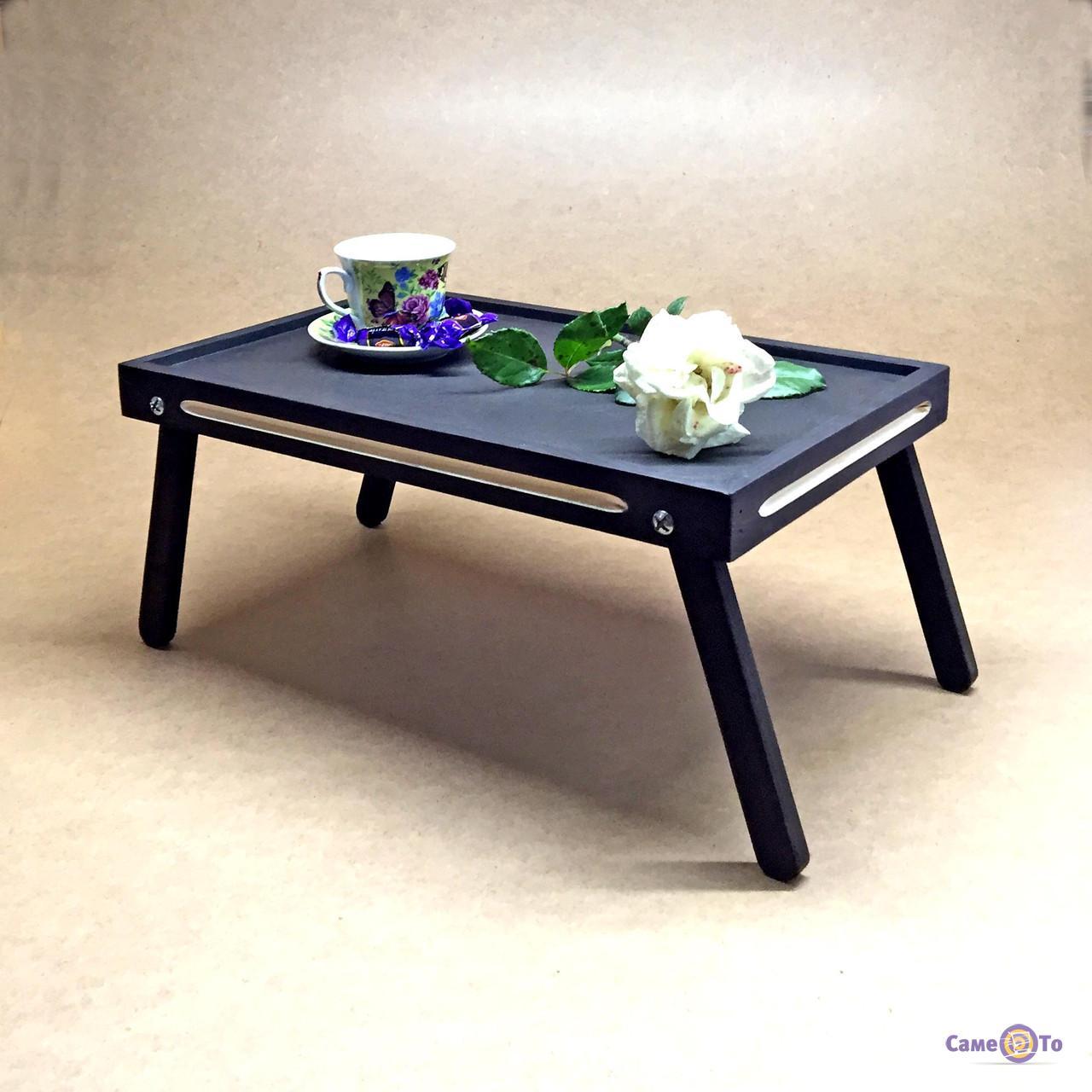 Столик поднос для завтрака в кровать Орегон