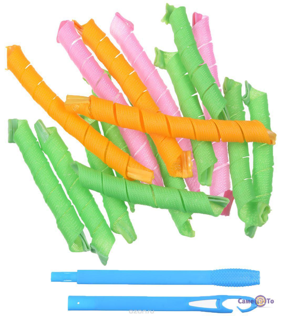 Бигуди спиральные Hair WavZ (Хейр Вейвз) 31-51 см., термобигуди для волос. Спиральки