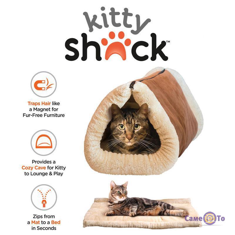 Домик - лежанка для кошек и собак Kitty Shack