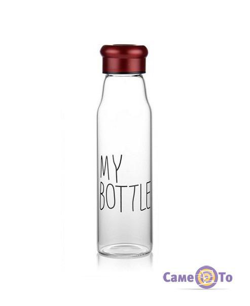 Бутылка для воды и напитков My Bottle (Май Боттл), 420 мл