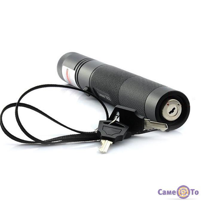 Лазерная указка 100 mw на аккумуляторе с защитой от детей