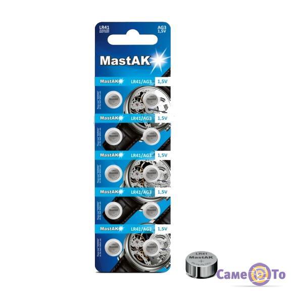 Алкалиновая батарейка G3 Mastak 10 шт.