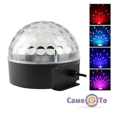 Диско шар LED Magic Ball Light зеркальный