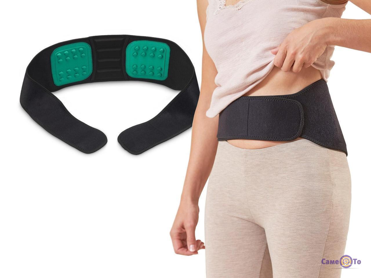 Пояс для поясницы Биотерапия - это пояс от боли в спине