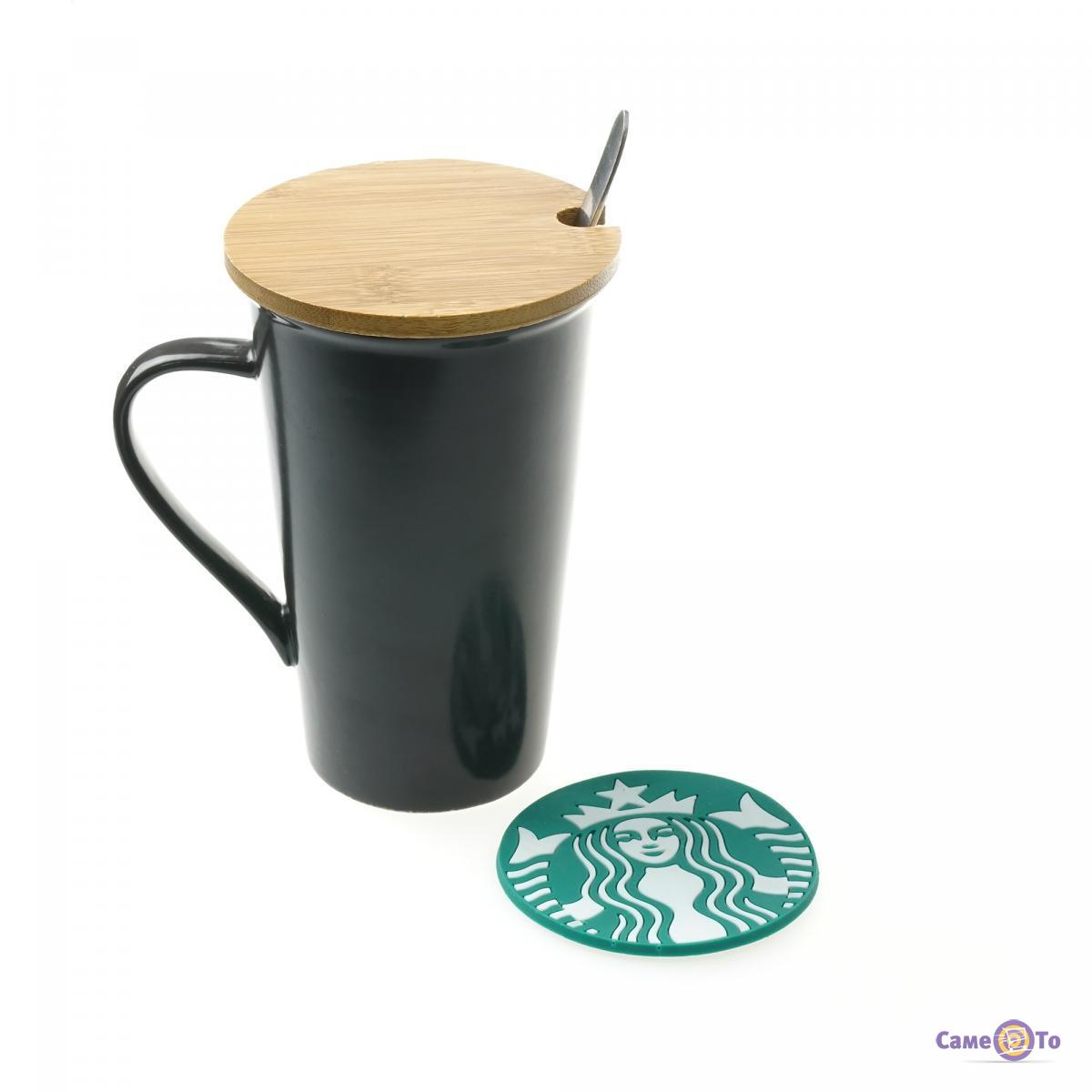 Кружка Старбакс - керамическая чашка Starbucks Memo с маркером, 500 мл