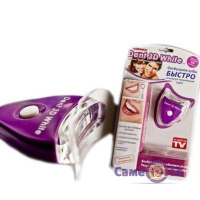 Отбеливатель зубов в домашних условиях Dent 3D White (Дент 3Д Вайт)
