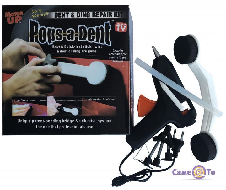 Инструмент для удаления вмятин Pops-a-Dent (Попс-а-Дент)