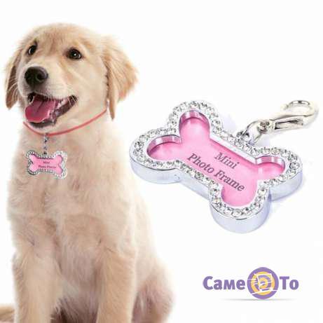 Кулончик на ошейник Косточка для кошек и собак