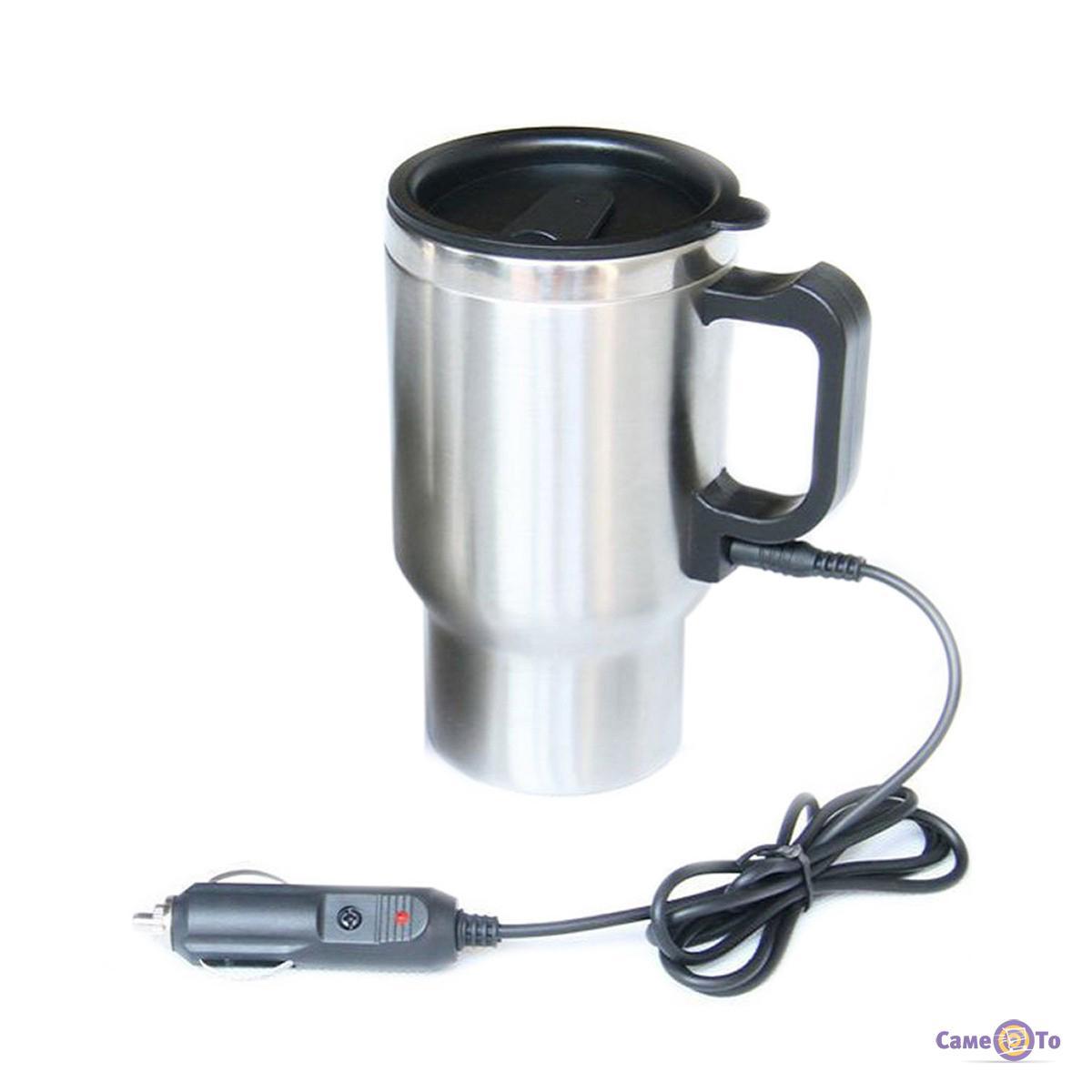 Чайник-кружка для автомобиля Electric Mug, 350 мл
