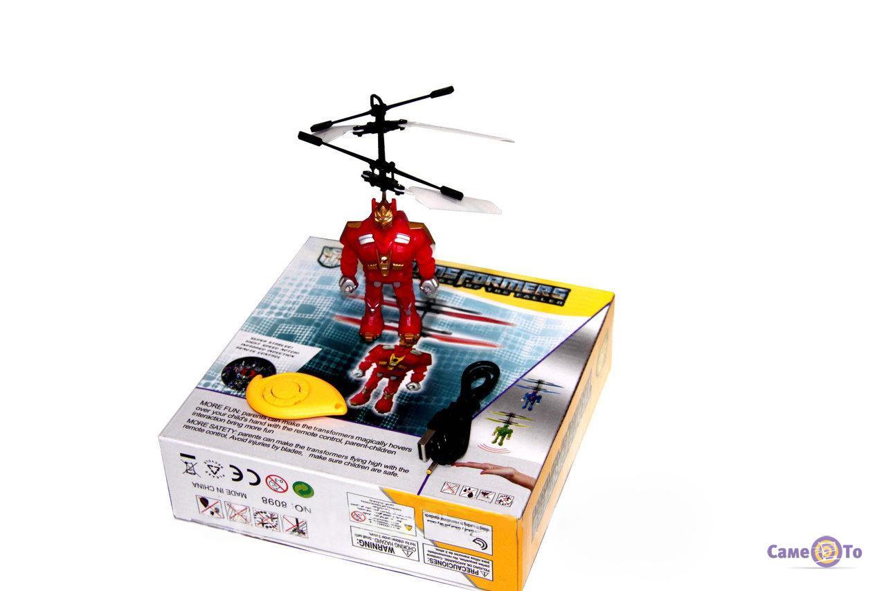 Летающая игрушка для детей робот-трансформер на пульте управления Transformers