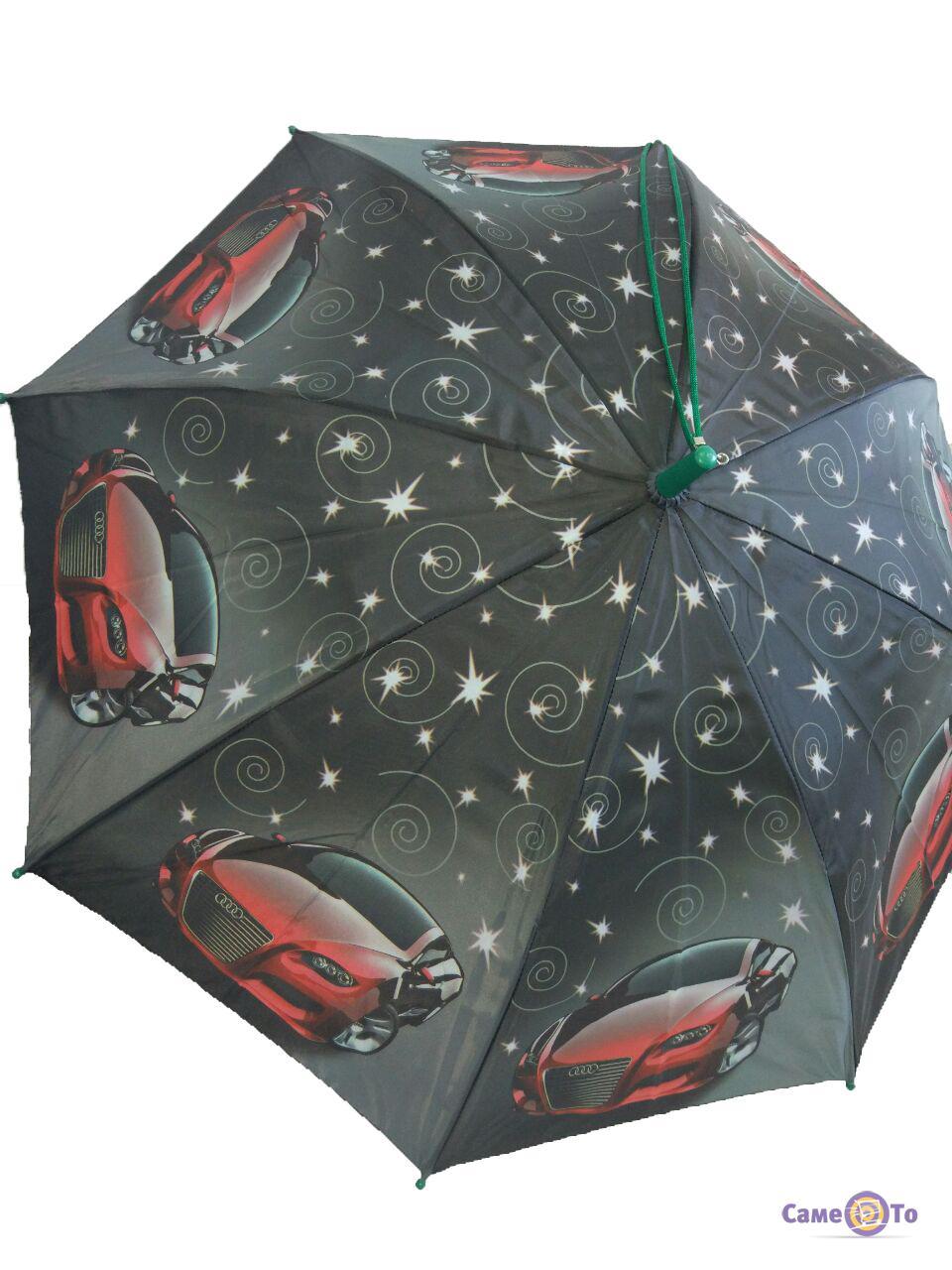 Детский зонтик-трость со свистком Afrus (полуавтомат)