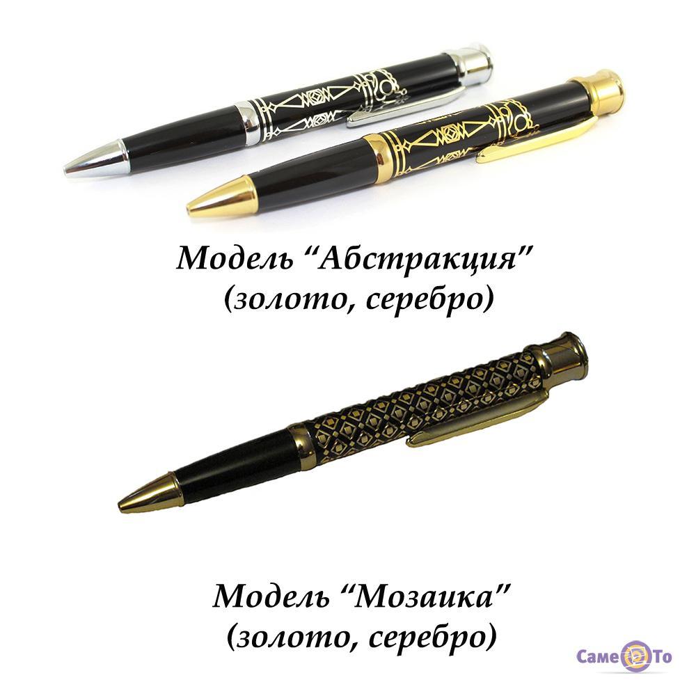 Сувенирная ручка-зажигалка 2 в 1