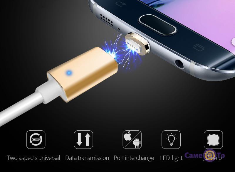 Магнитная зарядка зарядка для телефона Magnetic Cable 2 в 1 (Apple и Android)