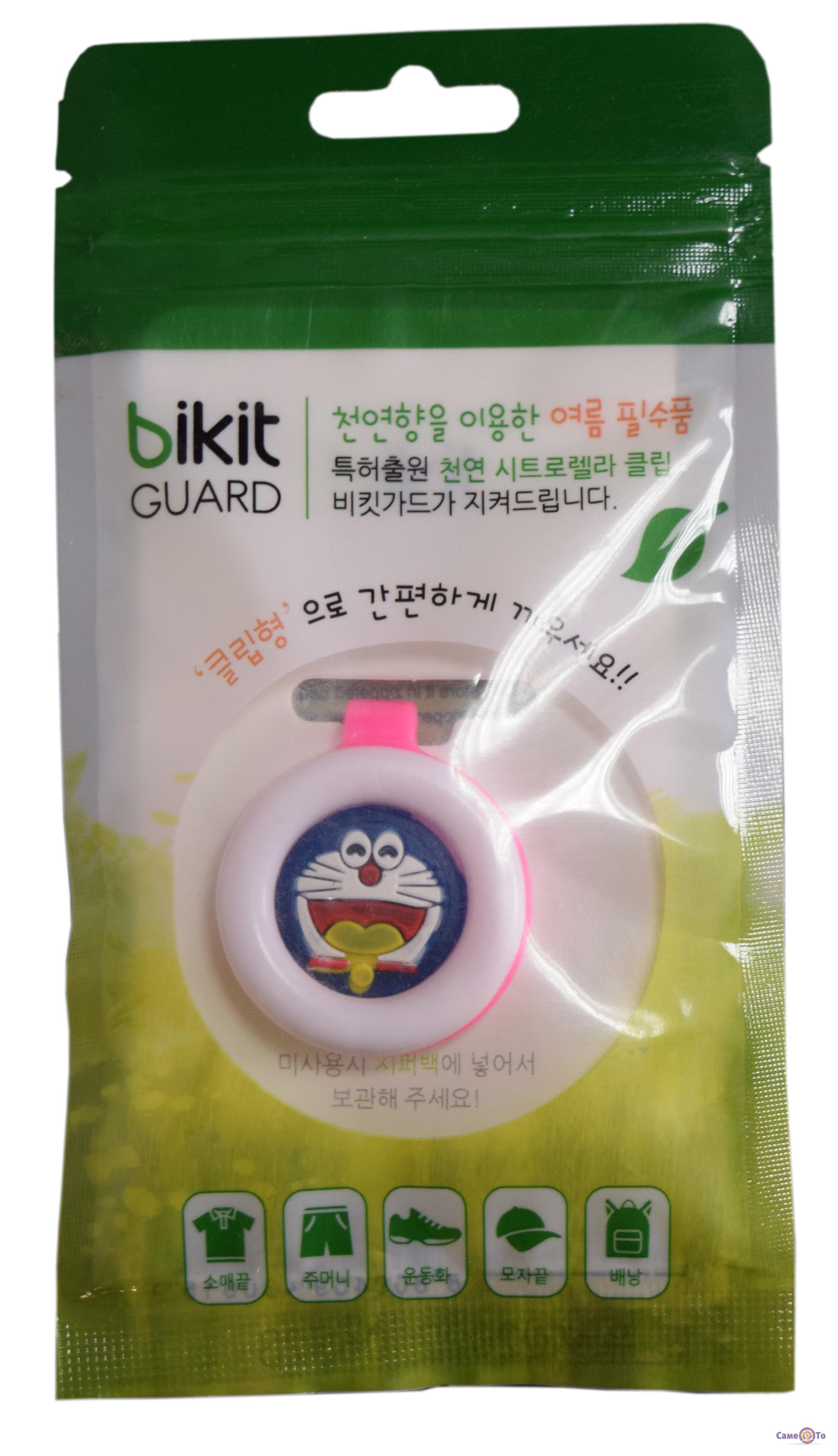 Клипса - отпугиватель комаров для детей Bikit Guard