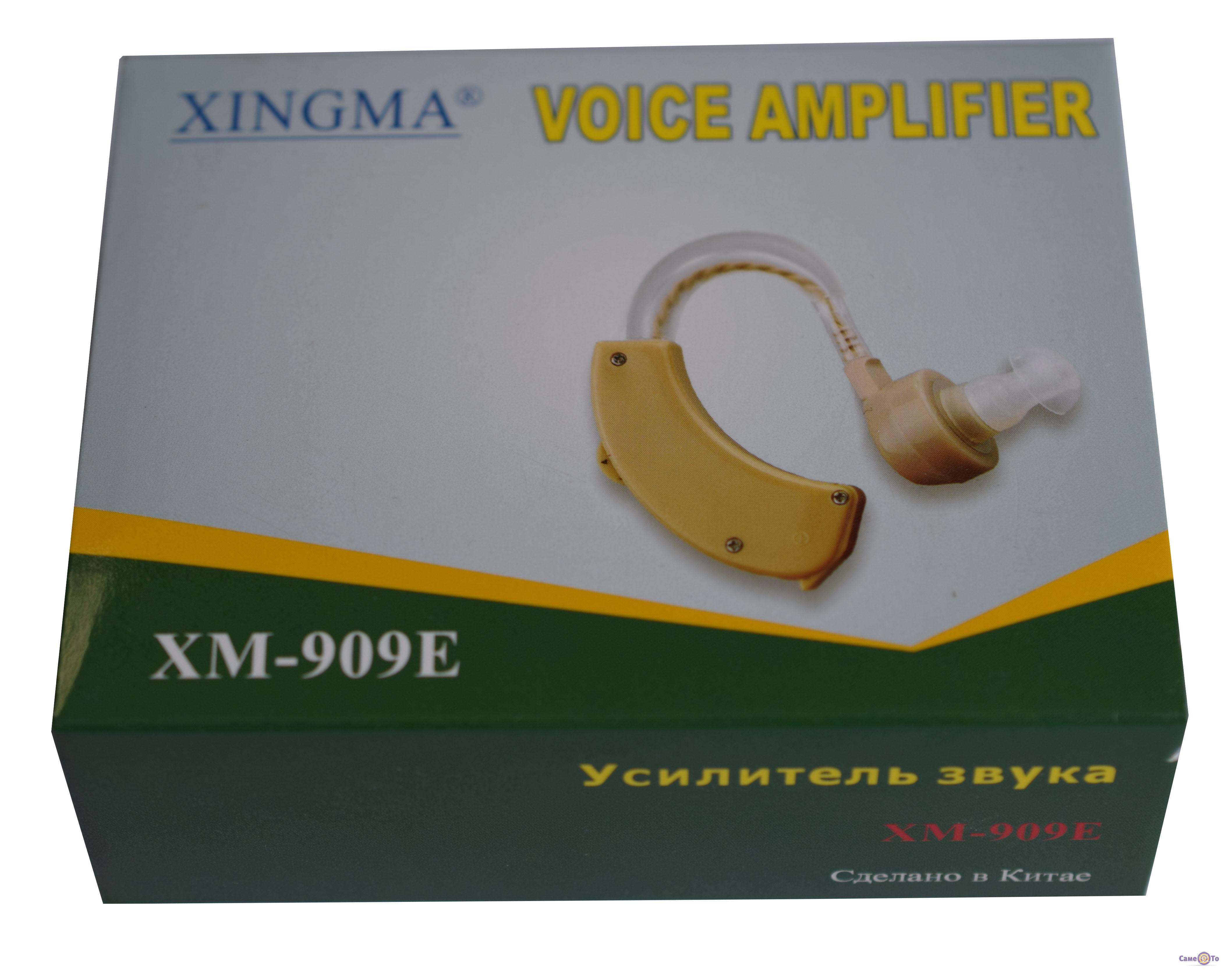 Завушний слуховий апарат Xingmа XM-909E