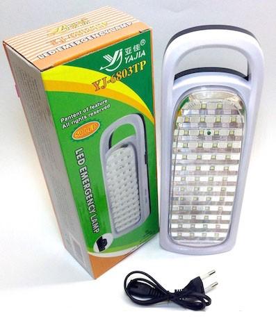 Светодиодный светильник с аккумулятором YJ 6803 ТР