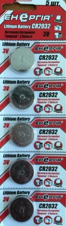 Батарейки Энергия CR2032