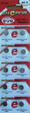 Батарейки LR41 Энергия 10 шт/уп.