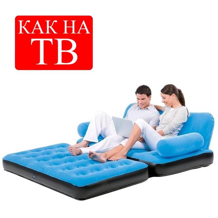 надувной раскладной диван кровать трансформер Bestway цена фото